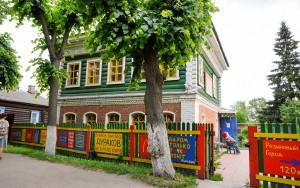 Переславль Залесский Музей Утюга