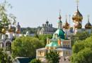 Переславль-Залесский — маршрут на авто