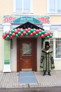 Кострома Музей Ювелирного Искуства