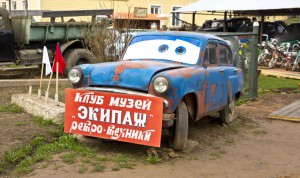 Мышкин - Музей Ретро Техники Экипаж