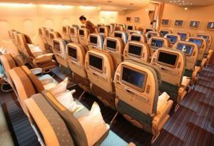 Сингапурские Авиалинии Эконом Как Бизнесскласс