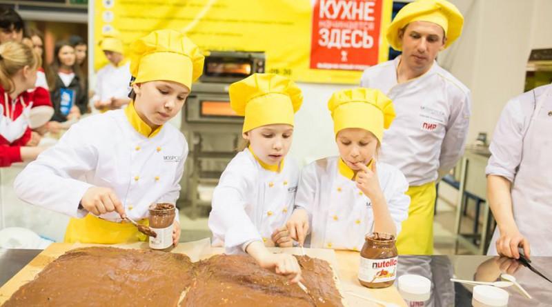 Фестиваль Пир На Волге Ярославль - 2016
