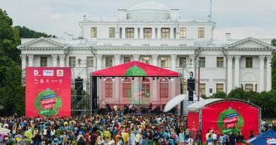Елагин Остров Фестиваль Усадьба Джаз - 2017 Усадьба Jazz 2017