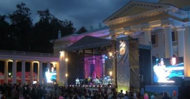 Музей-усадьба Архангельское - фестиваль Усадьба Джаз 2017 Усадьба Jazz 2017