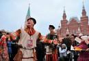 Городской Фестиваль — Московская Масленица — 2017