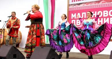 Фестиваль Малины Рязанская Область - 2
