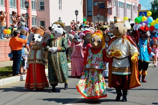 Фестиваль Мыши В Мышкине 2017 Парад Мышей Мышиные Бега