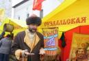 Фестиваль «Медовуха Fest» Суздаль — 2017