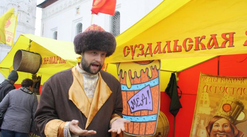 Фестиваль Медовуха Fest Суздаль - 1