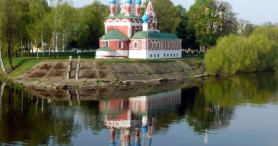 Кремль Углич - 1