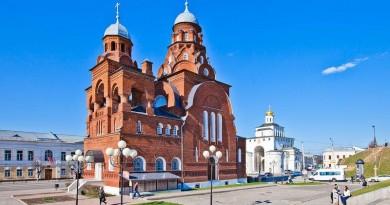 Троицкая Церковь Во Владимире - 2