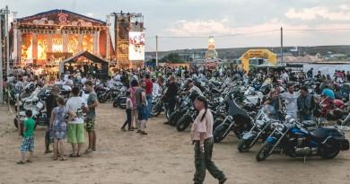 Фестиваль Тамань Полуостров Свободы Веселовка Темрюкский Район Краснодар - 2