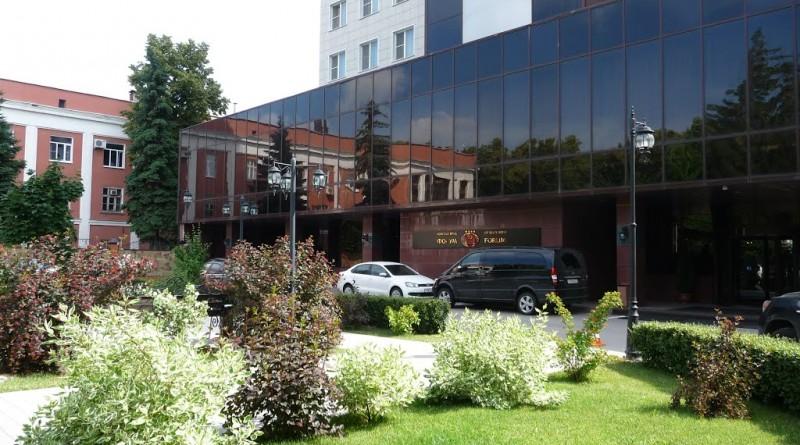 Отель Форум Рязань Россия Здание