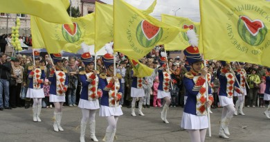 Арбузный Фестиваль Город Камышин - 2