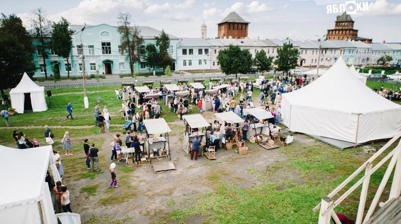Фестиваль Антоновские Яблоки Коломна Празднование