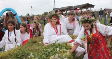 Фестиваль День Русской Лени Ярославль - 2