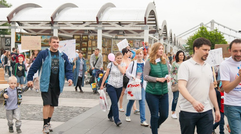 Фестиваль Папа Фест Москва Праздник