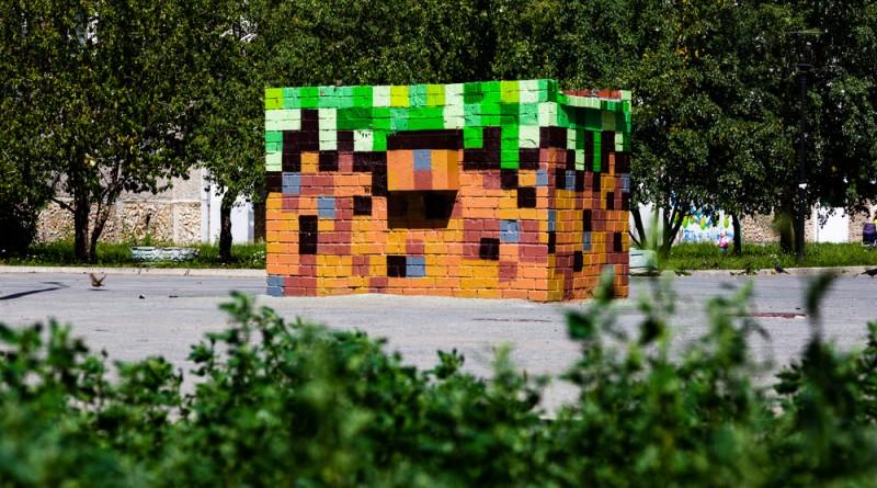 Фестиваль Уличного Искусства Стенограффия Екатеринбург Майнкрафт
