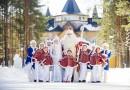 День Рождения Деда Мороза — Великий Устюг, Вологодская Область