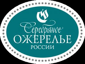 Серебряное Ожерелье России Маршрут Логотипы
