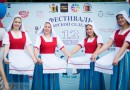 «Фестиваль селедки» — Переславль Залесский