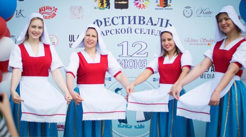 Фестиваль селедки Переславль Залесский Ярославль