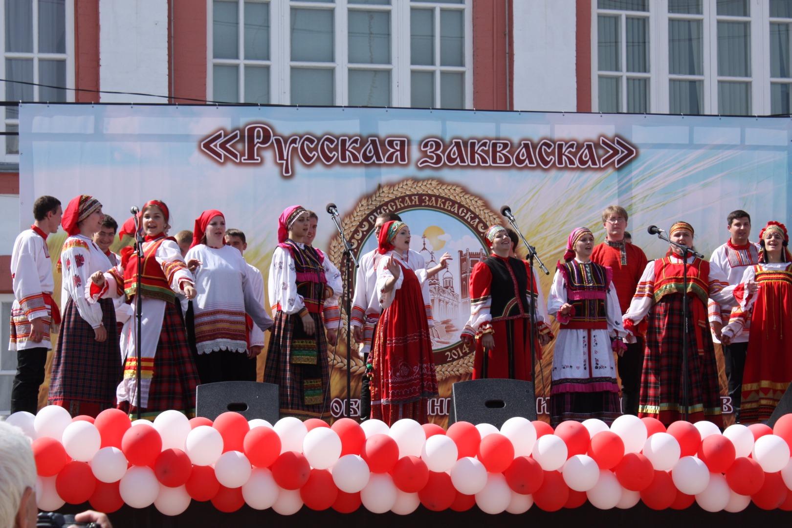 Фестиваль Русская Закваска Елец - 3