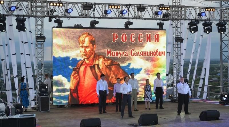 Фестиваль Шукшинские Чтения Алтайский Край - 2