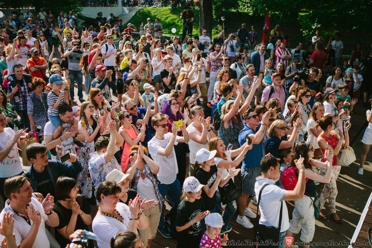 Фестиваль Kids Rock Fest Москва - 1