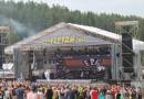 Фестиваль «Улетай» — Ижевск