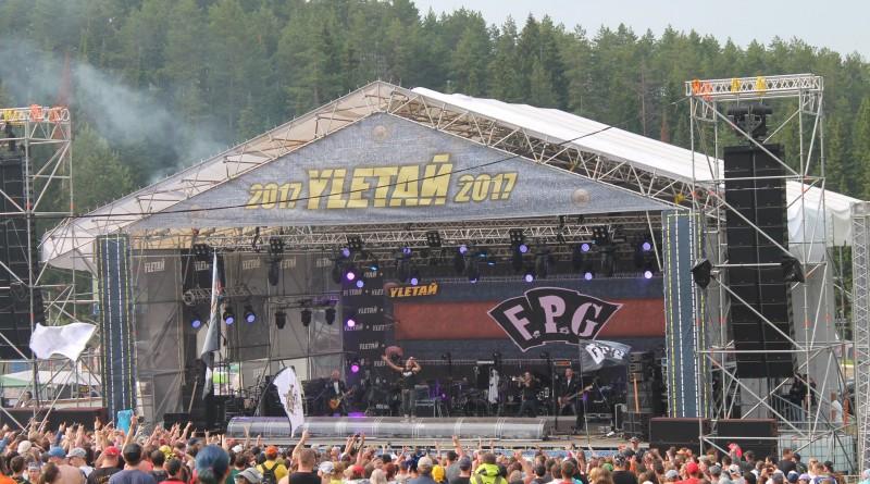 Фестиваль Улетай