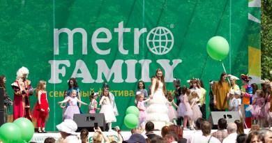 Metro Family